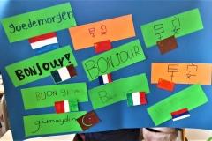 Πανευρωπαϊκή Ημέρα Ξένων Γλωσσών (4)