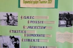 Πανευρωπαϊκή Ημέρα Ξένων Γλωσσών (9)