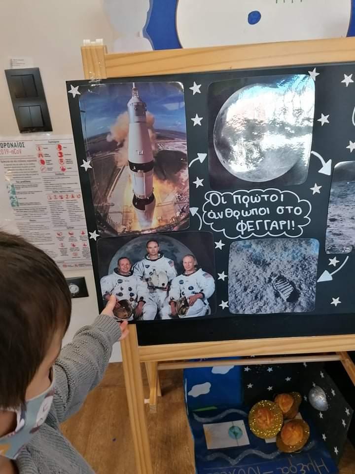 Ταξίδι στο διάστημα (1)