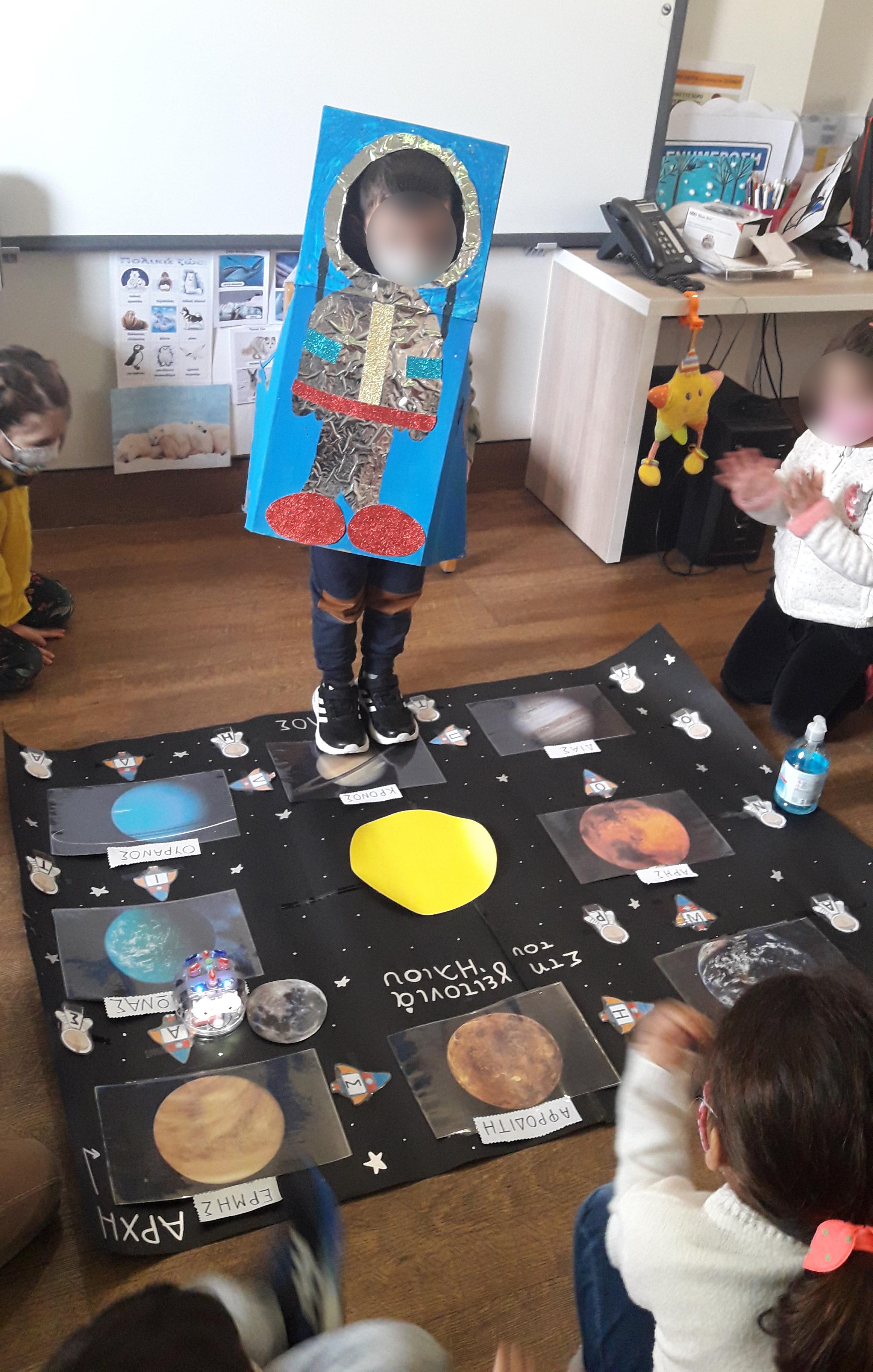 Ταξίδι στο διάστημα (2)