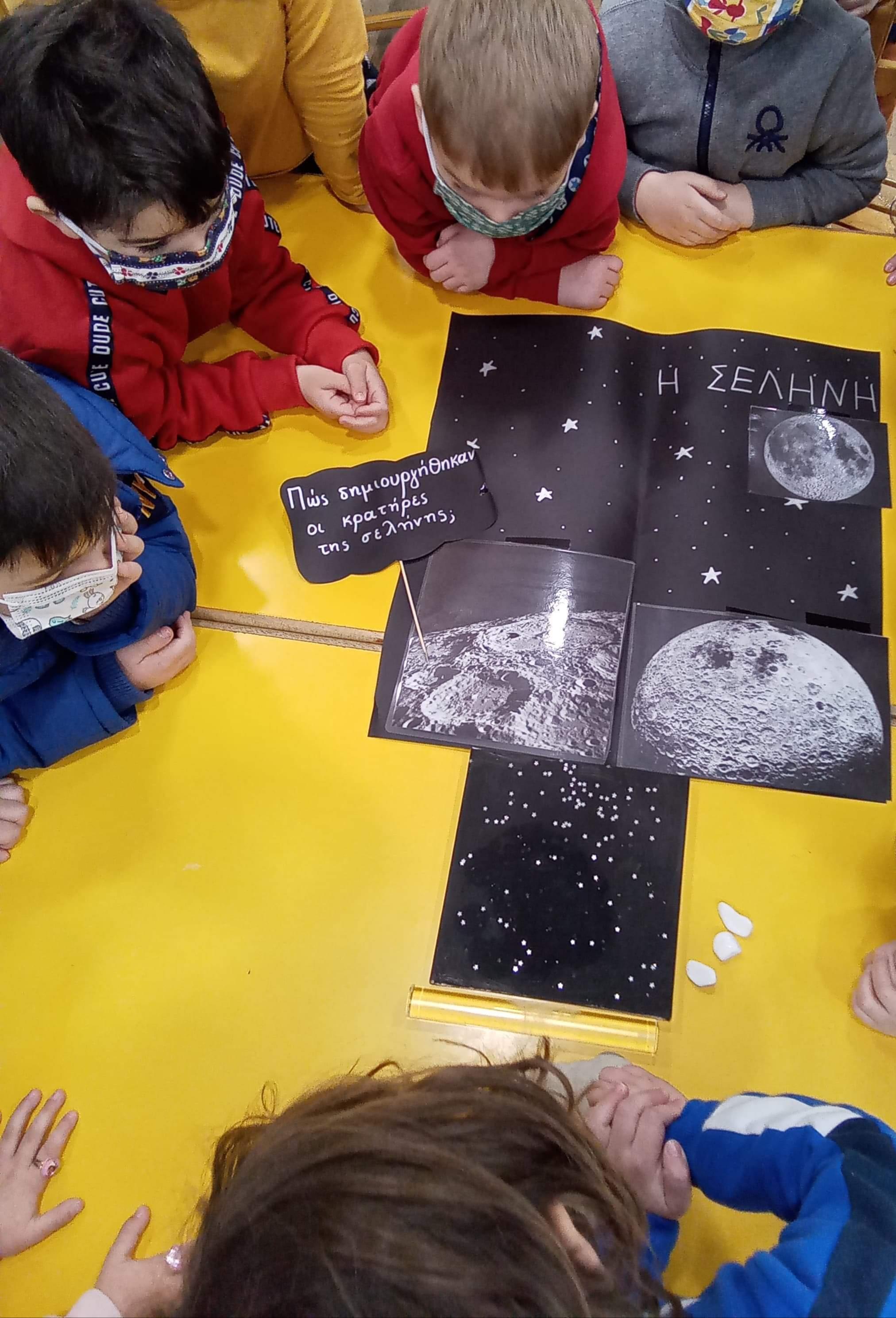 Ταξίδι στο διάστημα (7)
