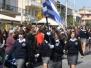 Παρέλαση 25ης Μαρτίου (2012)