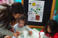 Project  Ψωμί-Ψωμάκι  Παιδικός Σταθμός (2)