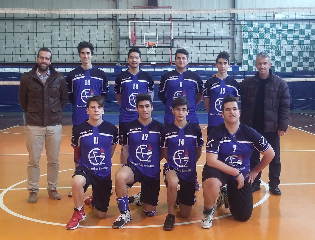 ZOIS VOLLEY 2016 (15)