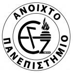 Ανοιχτό πανεπιστήμιο logo
