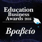 STICKER_Education Awards_2016.indd